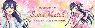 Score Match Round 17 EventBanner