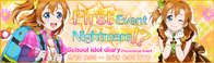 First Event Nightmare!? EventBanner