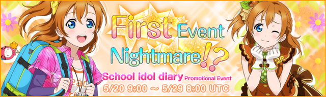 File:First Event Nightmare!? EventBanner.png