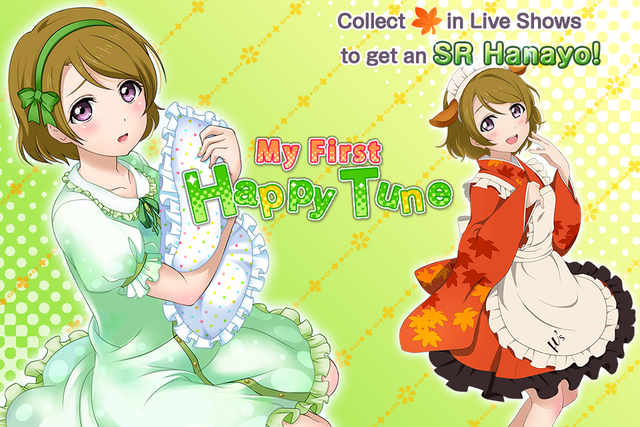 File:My First Happy Tune EventSplash.png
