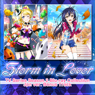 Storm in Lover