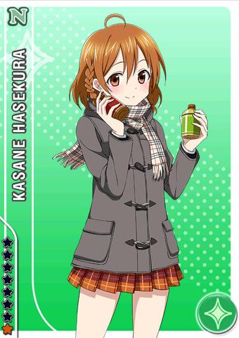 File:Kasane Hasekura pure n.png