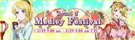Medley Festival Round 3 EventBanner