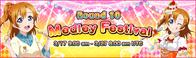 Medley Festival Round 10 EventBanner