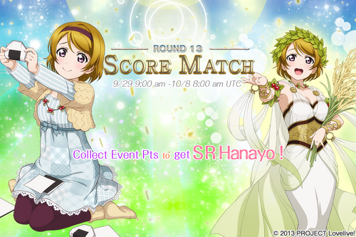 Score Match Round 13 EventSplash