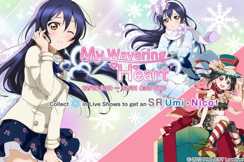 My Wavering Heart EventSplash