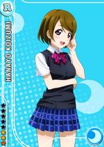 426px-Hanayo cool r