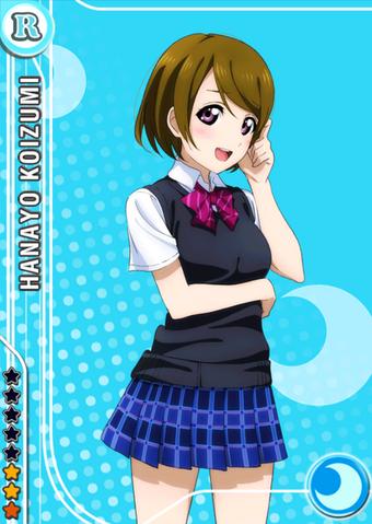 File:426px-Hanayo cool r.png