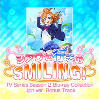 Shiawase yuki no SMILING!