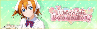 Innocent Declaration! EventBanner