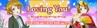 Loving You! EventBanner