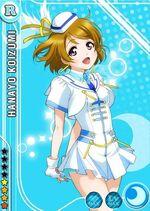 426px-Hanayo cool r t