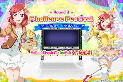 Challenge Festival Round 1 EventSplash