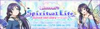 Nozomi's Spiritual Life EventBanner