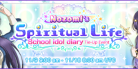 Nozomi's Spiritual Life