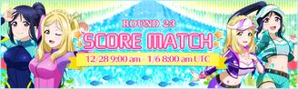 Score Match Round 23 EventBanner