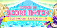 Score Match Round 23