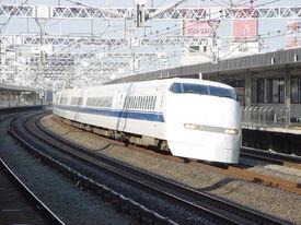 300-Series Shinkansen (Hamamatsu Station)