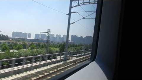 CRH Velaro on Train G13 to Shanghai