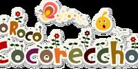 LocoRoco Cocoreccho!