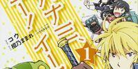 Log Horizon: Kanami, Go! East!