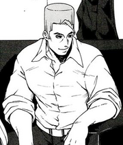 Dolce Manga