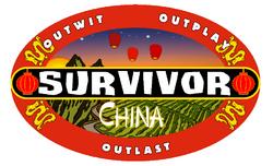 Survivor China Logo