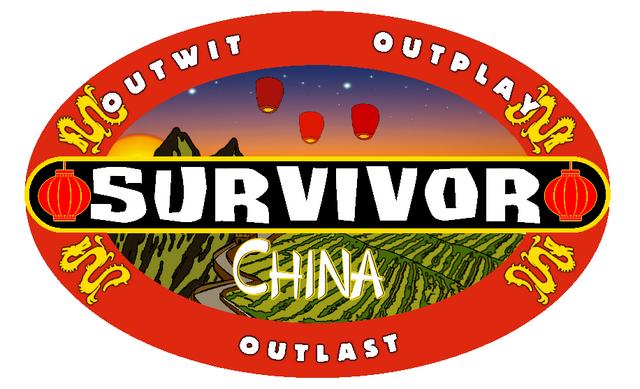 File:Survivor China Logo.png