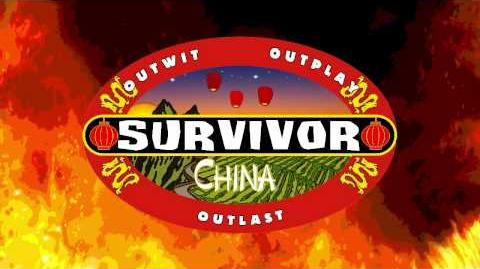 LoganWorm's Survivor China - Theme