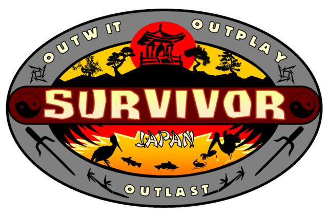 File:SurvivorJapanLogo.png