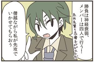File:Comic mikami1.jpg