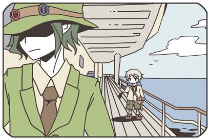 File:Novel umiwa.jpg