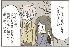 Comic kaoru2