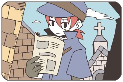 File:Novel sakasama.jpg