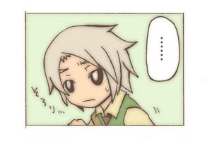 File:Comic haruka4.jpg