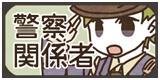 File:Kisetsuno8.png