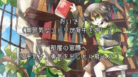HINATA Haruhana - ウブリの図書館