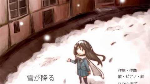雪が降る retake ver
