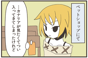 File:Comic otoha1.jpg