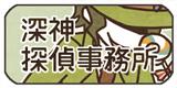 File:Kisetsuno 1.jpg