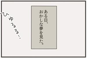 File:Teikumi 3.jpg