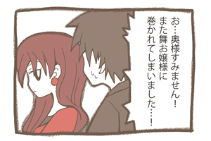 Comic sakurako4