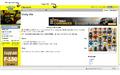 Thumbnail for version as of 20:38, September 6, 2009