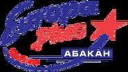 Europa plus Abakan 1999