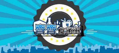 Cpgmb-2014-12-12 15-47-43