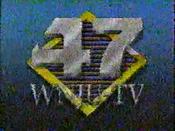 WNJU-TV 47 sign-on