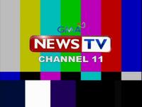 GMA News TV Test Card 2011