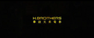 H Brothers Logo 2