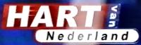 Hart van Nedrland 3