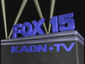 File:KADN logo 1992.jpg